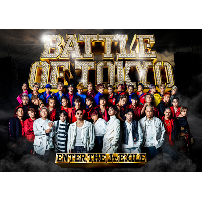 BATTLE OF TOKYO ~ENTER THE Jr.EXILE~【初回生産限定盤】(CD+Blu-ray+PHOTO BOOK)