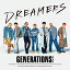 DREAMERS(CD)