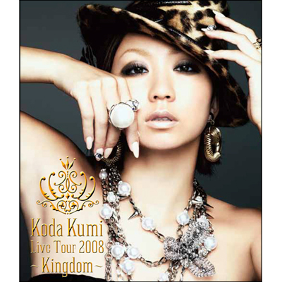 KODA KUMI LIVE TOUR 2008~Kingdom~(Blu-ray)