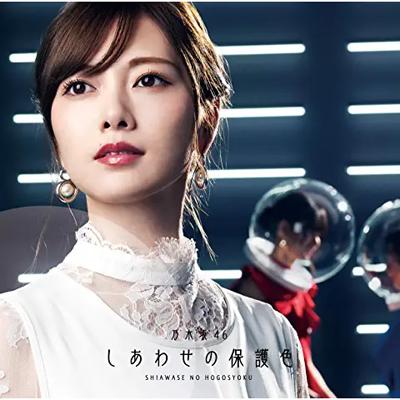 【初回生産限定盤A】タイトル未定(CD+Blu-ray)