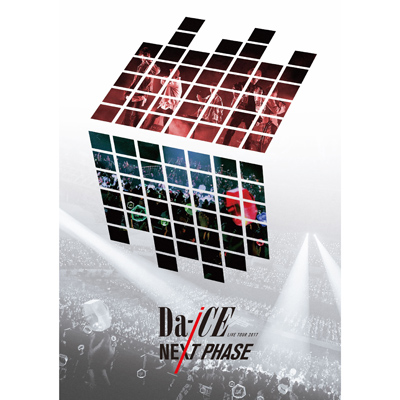 Da-iCE LIVE TOUR 2017 -NEXT PHASE-(2枚組DVD)