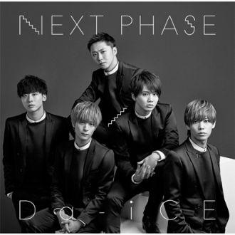 NEXT PHASE【初回盤B】