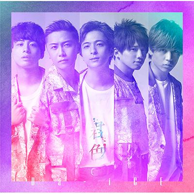 君色【初回盤B】(CD+DVD)