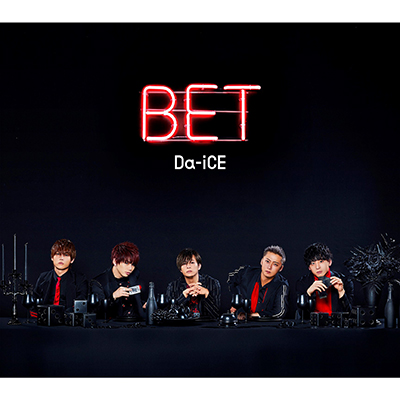 BET【初回限定盤A】(BLACK盤:CD+DVD)