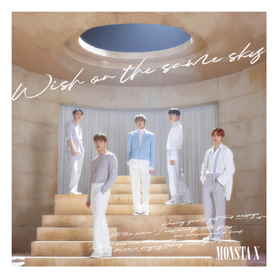 Wish on the same sky【初回限定盤】(CD+DVD)