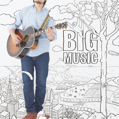 BIG MUSIC(CDのみ)