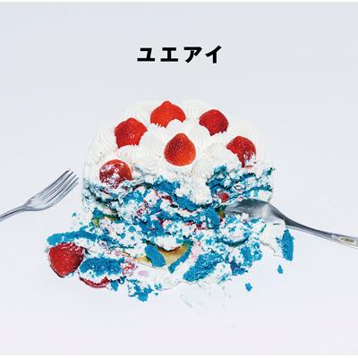 ユエアイ(CD)