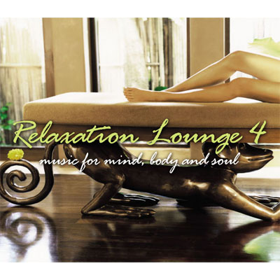Relaxation Lounge 4