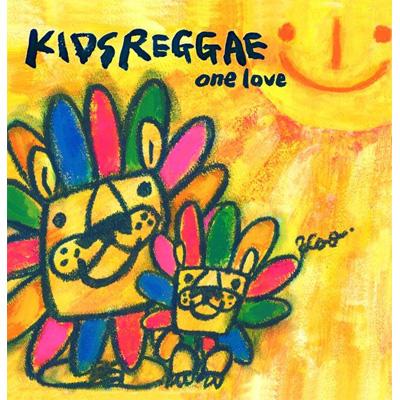 KIDS REGGAE~one love~