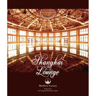 Shanghai Lounge Modern Luxury