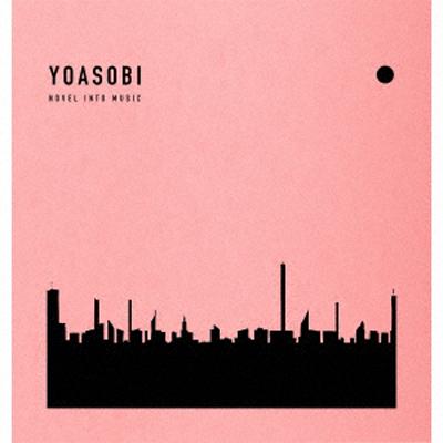 【完全生産限定盤】THE BOOK (CD+付属品)