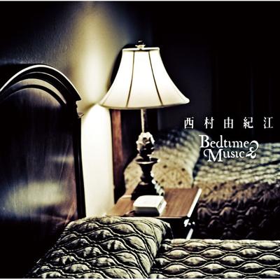 Bedtime Music