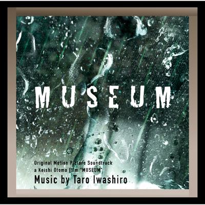 ミュージアム/Original Motion Picture Soundtrack(CD)