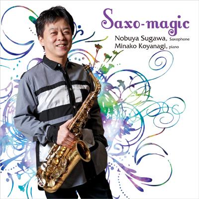 Saxo - magic(CD)