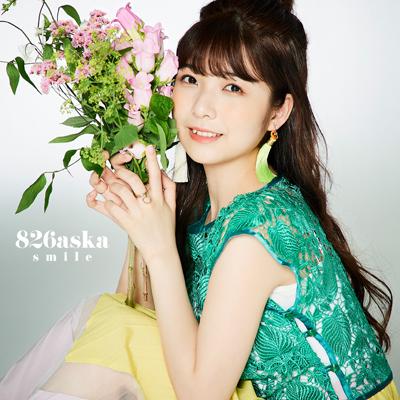 【通常盤】smile (Type-3)
