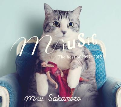 miusic ~The best of 1996-2012~
