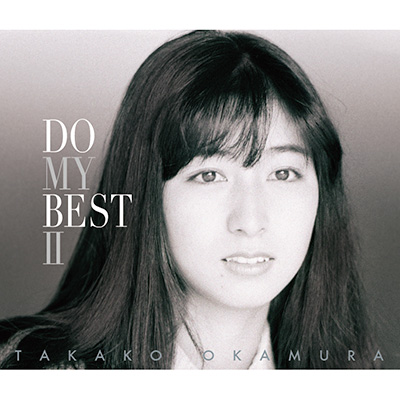 DO MY BEST II【通常盤】(2枚組CD)