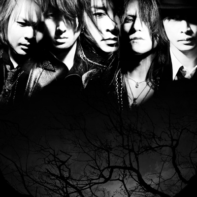 LUNA SEA 【CD】