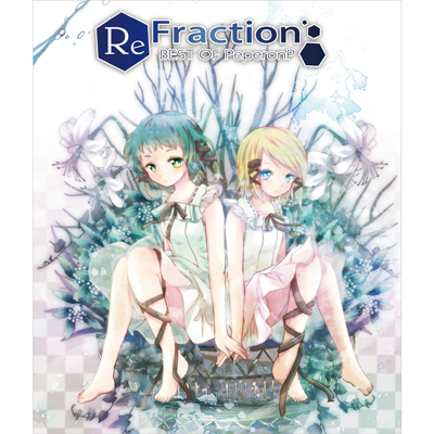 ReFraction -BEST OF Peperon P-