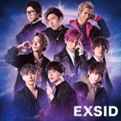 EXSID【初回生産限定盤】(CD+DVD)