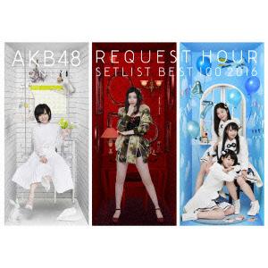 AKB48単独リクエストアワー セットリストベスト100 2016【Blu-ray6枚組】