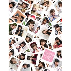 あの頃がいっぱい~AKB48ミュージックビデオ集~ COMPLETE BOX【DVD6枚組】
