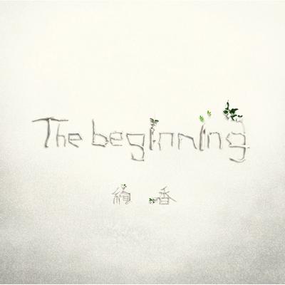 【初回生産限定盤】The beginning (CD+DVD)
