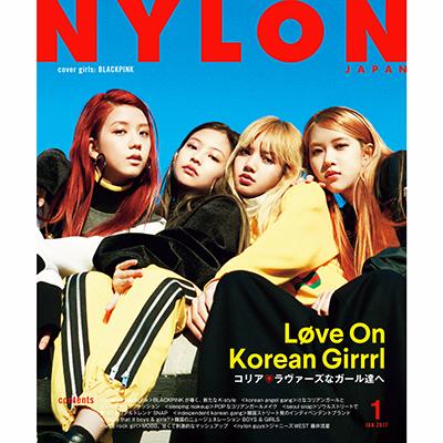 【BLACKPINK表紙&特集】NYLON JAPAN 2017年1月号