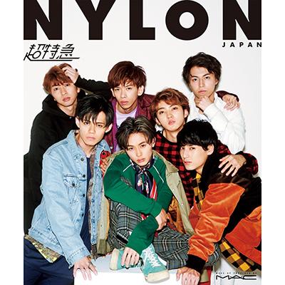 【超特急 表紙&特集】NYLON JAPAN 2017年10月号WEB限定スペシャルエディション