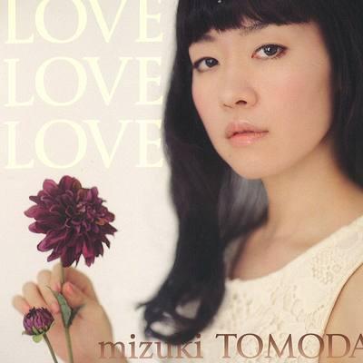 「LOVE LOVE LOVE」