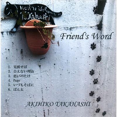 Friend's Word