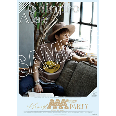 A2ポスター(2枚セット) -SHINJIRO ATAE- [SUMMER ver.]