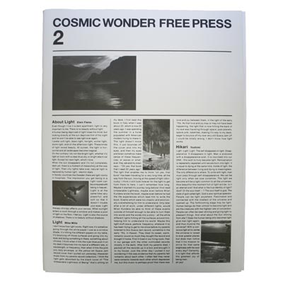 『COSMIC WONDER FREE PRESS 2』