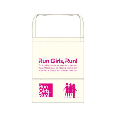 Run Girls, Run! スターティング ショルダートート