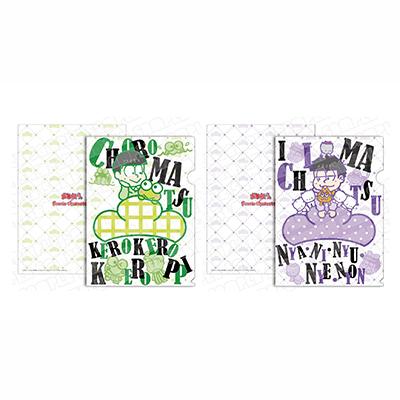 おそ松さん×Sanrio Characters クリアファイルセット(チョロ松・一松)
