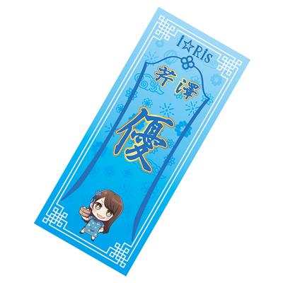 i☆Ris 7th Anniversay Live 千社札ステッカーセット