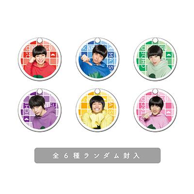 おそ松さん on STAGE ~SIX MEN'S SHOW TIME~ トレーディング コンパクトミラー 6つ子ver.