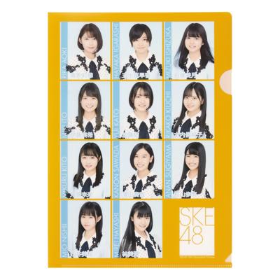 SKE48 10期生 クリアファイル