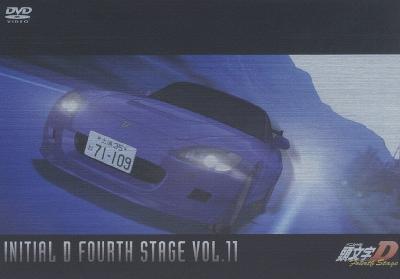 頭文字[イニシャル]D Fourth Stage  VOL.11