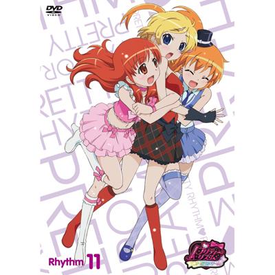 プリティーリズム・オーロラドリーム Rhythm11