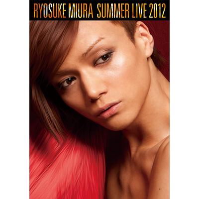 RYOSUKE MIURA SUMMER LIVE 2012【DVD+CD】