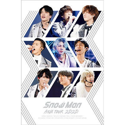 【通常盤DVD】Snow Man ASIA TOUR 2D.2D.(3DVD)