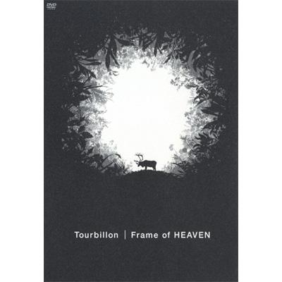 Frame of HEAVEN