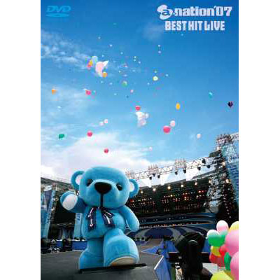 a-nation'07 BEST HIT LIVE【通常盤】