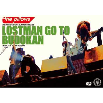 LOSTMAN GO TO BUDOKAN