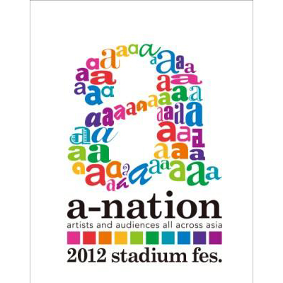a-nation2012 stadium fes.【DVD】