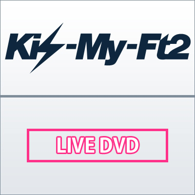 Kis-My-Ft2 Debut Tour 2011 Everybody Go at 横浜アリーナ 2011.7.31(DVD)