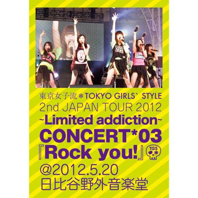 【2枚組DVD】 2nd JAPAN TOUR 2012~Limited addiction~ CONCERT*03『Rock you!』@2012.5.20 日比谷野外音楽堂