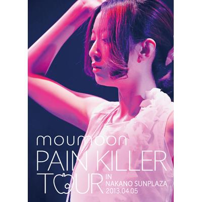 PAIN KILLER TOUR IN NAKANO SUNPLAZA 2013.04.05(DVD2枚組)
