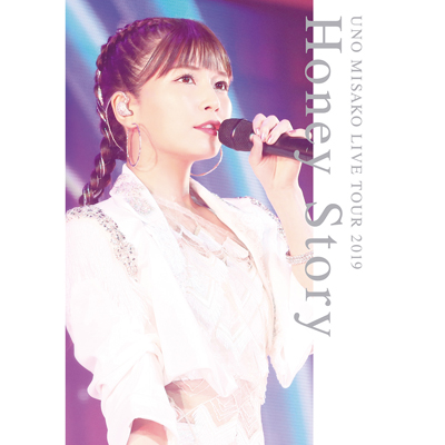 UNO MISAKO LIVE TOUR 2019 -Honey Story-(2枚組DVD+スマプラ)